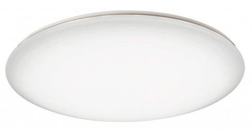 Stropní svítidlo RA 2640