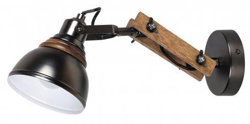 Nástěnné svítidlo RA 2723