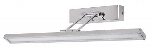 Nástěnné svítidlo RA 3907