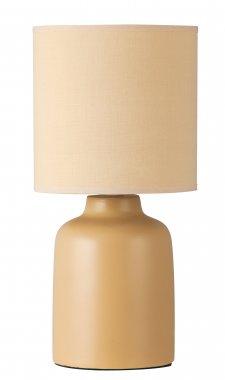 Pokojová stolní lampa RA 4367
