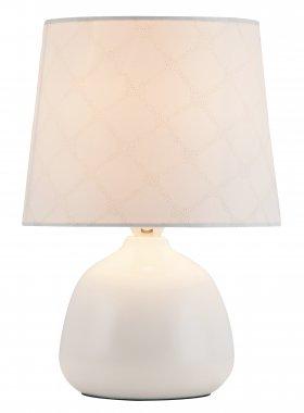 Pokojová stolní lampa RA 4379