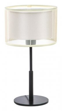Pokojová stolní lampa RA 5095
