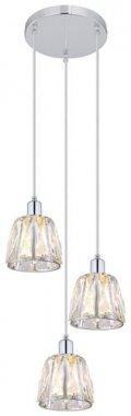 Lustr/závěsné svítidlo RA 5318