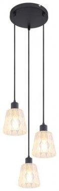 Lustr/závěsné svítidlo RA 5333