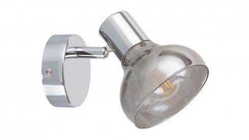Vestavné bodové svítidlo 230V RA 5555
