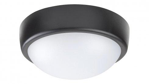 Venkovní svítidlo nástěnné RA 5621