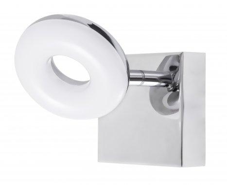 Koupelnové osvětlení RA 5716