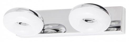 Koupelnové osvětlení RA 5717