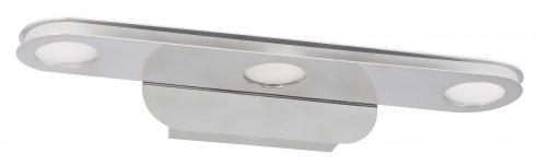 Koupelnové osvětlení RA 5743