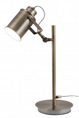 Pokojová stolní lampa RA 5986