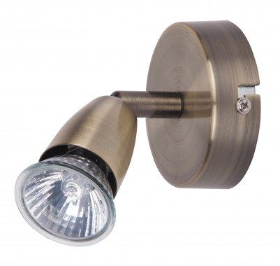 Vestavné bodové svítidlo 230V RA 5995