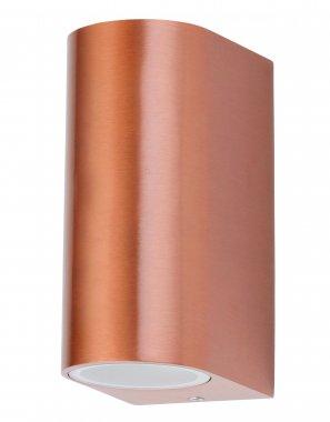 Venkovní svítidlo nástěnné RA 8100