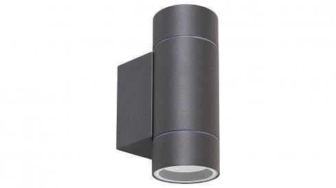 Venkovní svítidlo nástěnné RA 8119