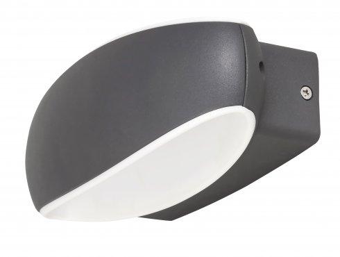 Venkovní svítidlo nástěnné RA 8705-1