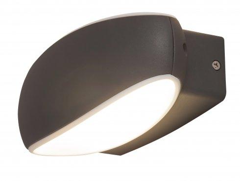 Venkovní svítidlo nástěnné RA 8705-2
