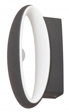 Venkovní svítidlo nástěnné RA 8705-3
