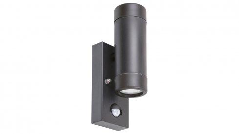 Venkovní svítidlo nástěnné RA 8835
