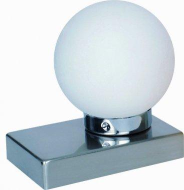 Pokojová stolní lampa REA 53090107