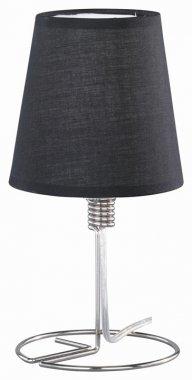 Pokojová stolní lampa REA r51081002/l