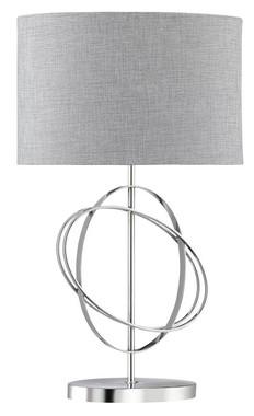 Pokojové lampičky SL 1514CC