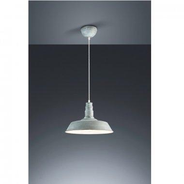 Lustr/závěsné svítidlo RE R30421078