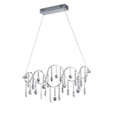 Lustr/závěsné svítidlo LED  RE R32162106