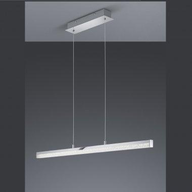 Lustr/závěsné svítidlo LED  RE R32901100