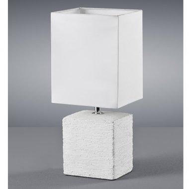Pokojová stolní lampa RE R50131001