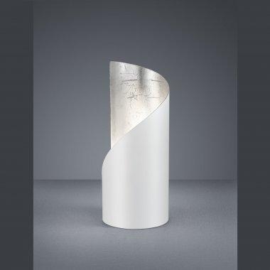 Pokojová stolní lampa RE R50161031