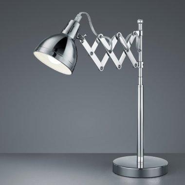 Pokojová stolní lampa RE R50321006