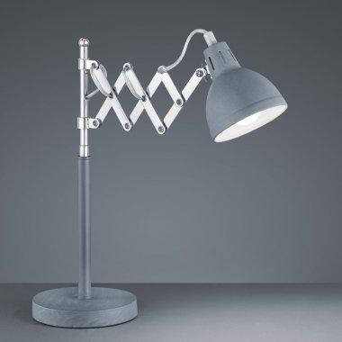 Pokojová stolní lampa RE R50321078