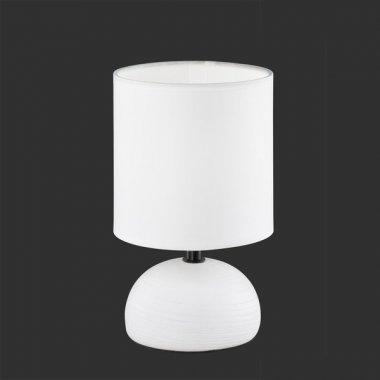 Pokojová stolní lampa RE R50351001