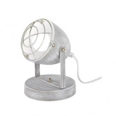Pokojová stolní lampa RE R50391027