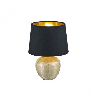 Pokojová stolní lampa RE R50621079