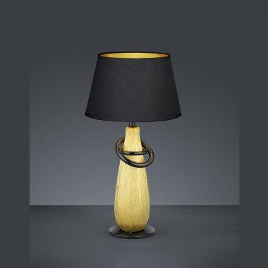 Pokojová stolní lampa RE R50641079