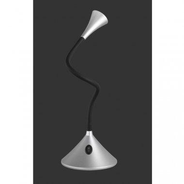 Pokojová stolní lampa LED  RE R52391187