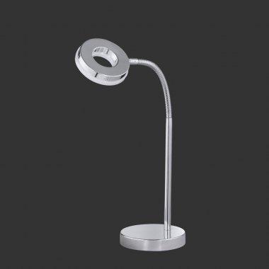 Pokojová stolní lampa LED  RE R52411106