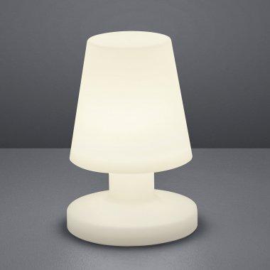 Venkovní sloupek LED  RE R57061101