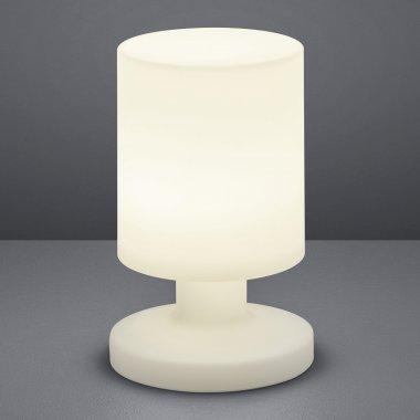 Venkovní sloupek LED  RE R57071101