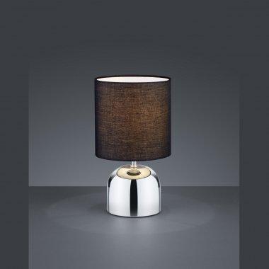 Pokojová stolní lampa RE R59071006