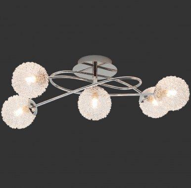 Stropní svítidlo RE R613211506