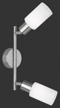 Přisazené bodové svítidlo RE R80012007