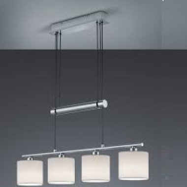 Lustr/závěsné svítidlo TR 305400401