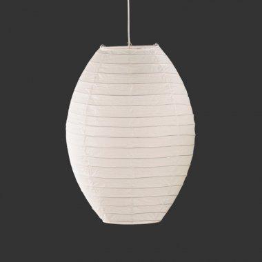 Lustr/závěsné svítidlo TR 3491400-00