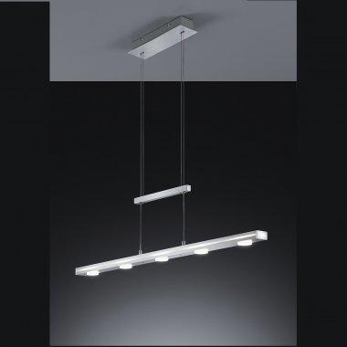 Lustr/závěsné svítidlo LED  TR 379090505