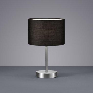Pokojová stolní lampa TR 501100102