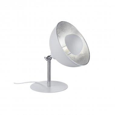 Pokojová stolní lampa TR 507800131