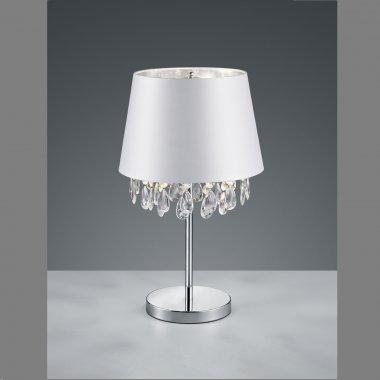 Pokojová stolní lampa TR 509300201