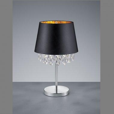 Pokojová stolní lampa TR 509300202