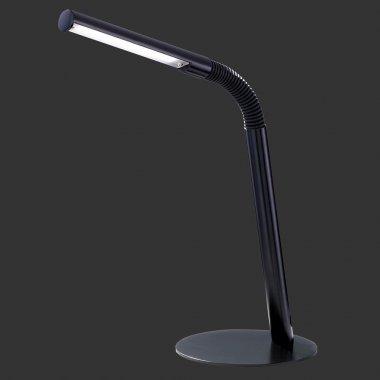 Pracovní lampička LED  TR 524510102